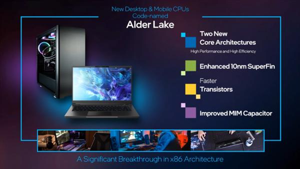 Upgrade the three-generation architecture Intel processor IPC triple jump in 2 years