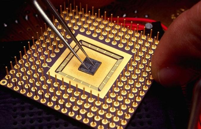 What is the complete chip packaging process?